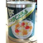 天狗缶詰 丸ごと杏仁とうふ 830g