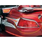 3235 クリアキン トランクテールライトバイザー1ペア GL1800 12-15