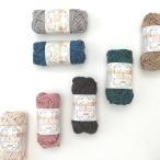 定番のコットン100%!日本製の春夏毛糸です。