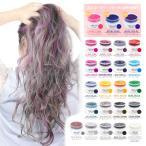 エンシェールズ カラーバター 200g カラートリートメント ヘアカラー カラーケア 髪染め 派手色 4562192751895
