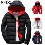ダウンジャケット メンズ フード付き ジャケット 厚手 ダウンコート アウター 中綿ジャケット ファッション 冬 防寒 防風 スリム 40代 50代 大きいサイズ