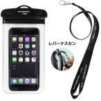 noraasobi.com 防水ケース AQUA MARINA for iPhone6s Plus/6 Plus / iPhone6s/6 AAM-002 黒