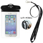 noraasobi.com 防水ケース AQUA MARINA for iPhone6s/6 AAM-004 黒
