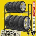 ★3年保証★ タイヤラック キャスター付き ロック機能付き  タイヤ収納  組立簡単 タイヤスタンド 保管 スタッドレス タイヤ