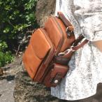 ショルダーバッグ  メンズ 革 レザー 鞄 名入れ ペニッシュミント コルディー 852