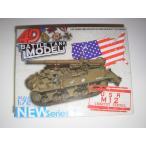 1/72 M12 155mm自走加農砲 USA 4D戦車モデル プラモデル