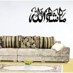 ウォールステッカーDailinming PVC Wall Stickers Quran Arabic calligraphy art home decor bedroom sofa backgroundWallpaper30 cm x 80 cm 正規輸入品