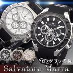 サルバトーレマーラ腕時計 クロノグラフ腕時計 メン...