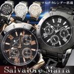 サルバトーレマーラ腕時計 メンズ腕時計 マルチカレ...