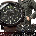 サルバトーレマーラ腕時計 メンズ腕時計 ミリタリー Salvatore Marra 新作モデル
