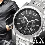 ショッピングアルマーニ アルマーニ エクスチェンジ クロノグラフ クロノグラフ腕時計 時計 メンズ AX2084