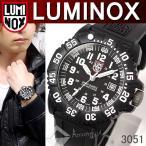 人気のミリタリー腕時計 ルミノックス/LUMINOX メンズ 3051