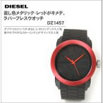 ディーゼル DIESEL 腕時計 メンズ DZ1457 ラバー DIESEL/ディーゼル DIESEL ディーゼル