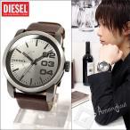 ショッピングディーゼル ディーゼル DIESEL 腕時計 メンズ ディーゼル DZ1467 人気