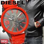 ディーゼル DIESEL クロノグラフ腕時計 ディーゼル メンズ DZ4448