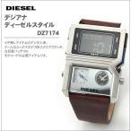 ディーゼル DIESEL 腕時計 メンズ DZ7174 トリプルタイム DIESEL/ディーゼル DIESEL ディーゼル