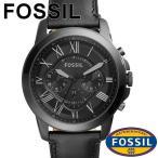 フォッシル FOSSIL 腕時計 メンズ クロノグラフ FS5132
