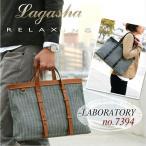 ビジネスバッグ/バッグ/ブリーフケース/メンズ/男性用/バッグ/国産/日本製/LAGASHA/ラガシャ