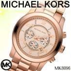 マイケル・コース 腕時計 メンズ レディース ユニセックス 時計 MK8096 クロノグラフ