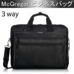軽量タイプの通勤対応・多機能バッグ!3wayビジネスバッグ