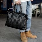ビジネスバッグ メンズ イントレチャート ブリーフケース 編み込み バッグ カバン 通勤 出張 就活 メンズバッグ