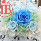結婚記念日・結婚祝い プリザーブドフラワー花ギフト クールプリティ