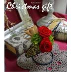 クリスマス プレゼント ギフト 彼女 ハイヒール プリザーブドフラワー 誕生日 結婚祝い 愛する人へ 結婚式 電報