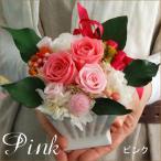 結婚記念日の花 プリザーブドフラワー マダムローズミドル