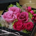 バレンタイン フラワーアレンジメント 結婚記念日 誕生日 ホワイトデー ギフト 開店祝い 開業祝い ボックスフラワー coeur(クール) プリザーブドフラワー