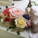 母の日 ギフト プリザーブドフラワー アレンジ メルシーママン ブリザーブドフラワー ブリザードフラワー 2018 薔薇 ローズ ピンク かわいい お母さん