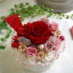 母の日 ギフト プリザーブドフラワー アレンジ 「ローズ ルージュ」 ブリザーブドフラワー ブリザードフラワー 2018 薔薇 ローズ ピンク かわいい お母さん