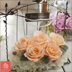 結婚式のプリザーブドフラワー祝電・結婚記念日 ギフト プレゼント 贈り物 Happy Wedding