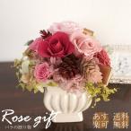ショッピング誕生日 結婚記念日 誕生日 バレンタイン プレゼント ギフト 開店祝い 開業祝い バラの贈り物
