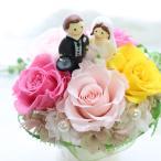 結婚祝い 結婚式の電報・祝電として プリザーブドフラワー ふんわりローズアレンジ
