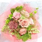プリザーブドフラワー 花束 母の日 両親贈呈品 プレゼント 結婚式 両親への記念品 退職祝い 結婚記念日 男性 女性 退職 卒業祝い  花  「プリザーブドブーケ」
