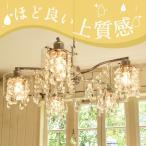 Chiara キアラ ペンダントライト 天井 天井照明 ライト 5灯 ダイニング 玄関 トイレ 階段 廊下 洗面所 カウンター 明るい インテリア