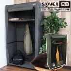 ワードローブ  SLOWER スロウワー ロールアップ ラック ハンガー 衣類収納 洋服 簡易 たんす カバー おしゃれ 軽い