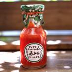 ナンプラー&レモンベースの赤いドレッシング「赤ドレ」御歳暮 お中元 内祝い プレゼントにも!!