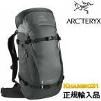 ARC'TERYX アークテリクス WHITELINE KHAMSKI 31 Mercury バックカントリー BC バックパック 31L 正規輸入品 メンズ レディス