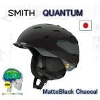 ショッピングASIAN SMITH スミス 2018 Quantum MatteBlackCharcorl アジアンフィット クウォンタム MIPS スノーボード スキー スノボ