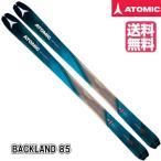 スキー 板 アトミック 2018 ATOMIC BACKLAND 85  スキー 板のみ ファット パウダー ロッカー 送料無料