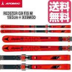 スキー 板 アトミック 2018/2019 ATOMIC REDSTER G9 FIS M +X19MOD 193cm  レッドスター ビンディングセット スキー 板 RACING 競技用