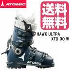 HAWX ULTRA XTD 90 W AE5017580 [2017-2018モデル]