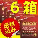 【Citric AMINO】 シトリックアミノ エブリデイコンディション6g×20包 ×6箱set