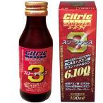 【Citric AMINO】シトリックアミノスーパーアイ100ml  ラウンド前の1本 栄養ドリンク/イミダゾールジペプチド/疲労回復/滋養強壮