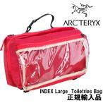 アークテリクス  ARC'TERYX  INDEX Large Toiletries Bag Vanda Orchid 正規輸入品 メンズ レディス トラベル