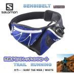 【SALOMON】SENSIBELT SURF THE WEB/WHITE L392890 サロモン ☆トレイルランニング/トレラン/バック/ドリンクホルダー