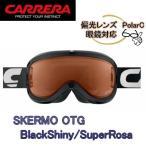 CARRERA カレラ SKERMO OTG BLACK 眼鏡対応 スキー スノボ スノーボード 展示品