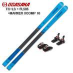 スキー 板 オガサカ 2019 2020 OGASAKA TC-LS +FL585 +MARKER XCOMP 16 中級 上級 プレートマーカービンディング付