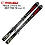 スキー 板 オガサカ  2021 OGASAKA UNITY U-VS/1 BK+マーカー FDT12 TPX スキー 板 上級 金具付 20/21